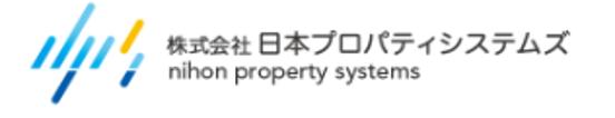 株式会社日本プロパティシステムズ