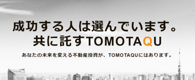TOMOTAQU