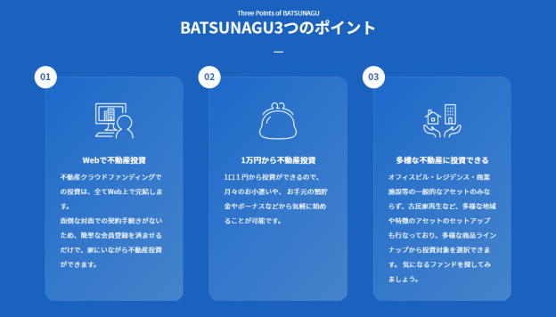 BATSUNAGU