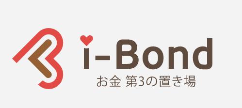 i-Bond(アイボンド)